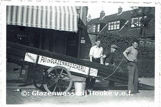 Glazenwasserij Houke v.o.f.