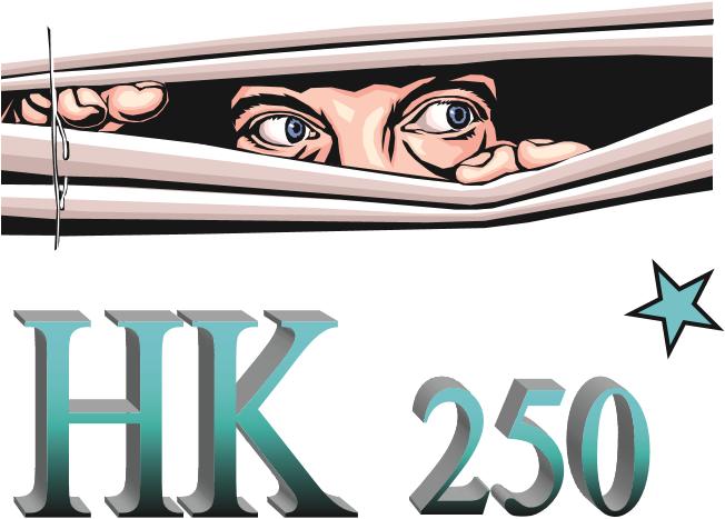 HK250* Logo